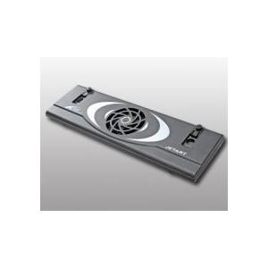 Jetart NP8000 Mini Notebook Cooler