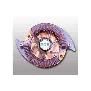Jetart  JACSD1 VGA Cooling Kit