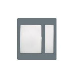 Paradox PA3708 DCT2 Small Door Contact