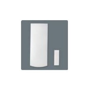 Paradox PA3709 DCT10 Wireless Large Door Contact 433MHz