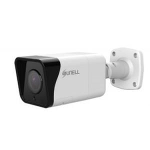 Sunell SN-IPR57/04BZDN 4MP Network IR Bullet Camera