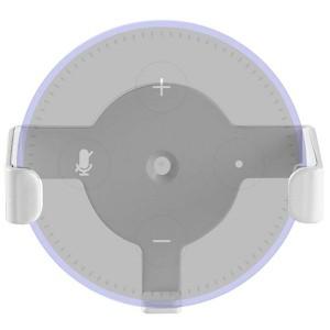Wall Mount Holder for Amazon Echo Dot 2nd Gen - White