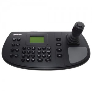 Hikvision Analogue PTZ Keyboard Controller RS485 – RS422 – 12V DC