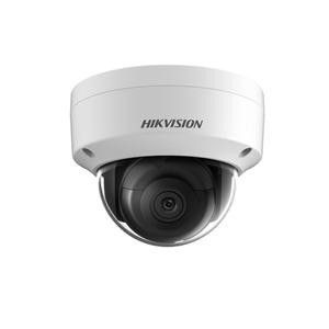 Hikvision 2 MP Ultra-Low Light Outdoor Network Dome Camera