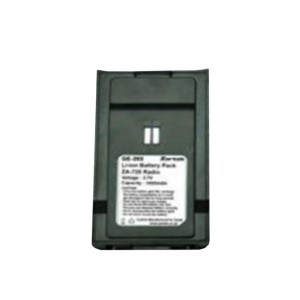 ZA-720 Li-ion Battery Pack 3.7V 1600mAH