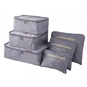 Homemark 6pc Travel Organizer - Grey