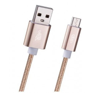 Pro Bass Braided Series Micro USB Cable 1.2m - Gold