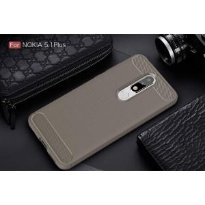 Nokia 5.1 Plus Cover Case - Grey