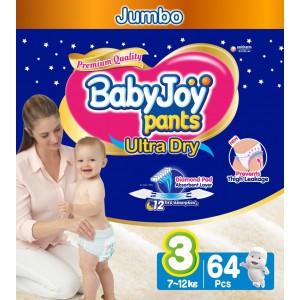 Babyjoy Pants Size 3 - Jumbo 64pc