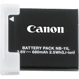 Canon Powershot Battery - IXUS 125HS / PS A4000 /