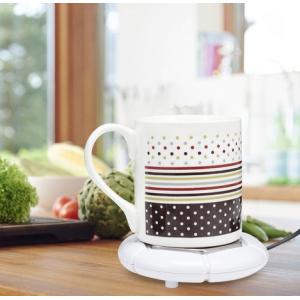 USB Cup Warmer Coffee Mug Heater - White