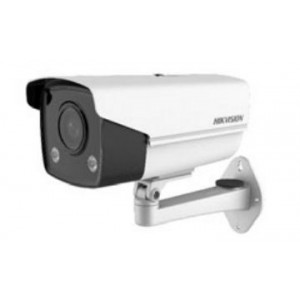 Hikvision 2MP ColorVu Bullet Camera - 4mm Fixed Lens - IP67