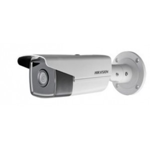 Hikvision 4MP EXIR Bullet Camera - IR 50m - 6mm Fixed Lens - IP67
