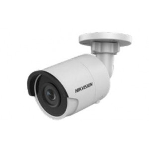 Hikvision 4MP Bullet Camera - IR 30m - 4mm Fixed Lens - IP67 (DS-2CD2045FWD-I (4mm))