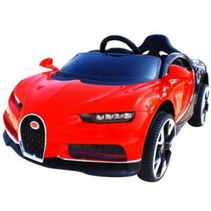 Microworld Kids Rc Ride On Car