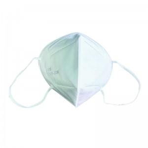 KN95 Civilian Face Mask 25 Units in Retail Ready Packaging