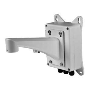 Hikvision Wall Mount (Inc. power box) Bracket. Hik White, Φ209.2×310×399.1mm