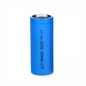 26650 Li-ion Rechargeable Battery 3.7V 4000mAh