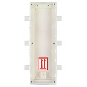 2N Helios IP Verso - Box for Flush Installation, 3 Modules