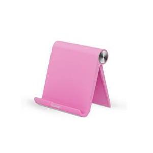 Ugreen Multi-Angle Adjustable Mobile Stand - Pink
