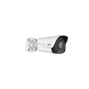 UNV - Ultra H.265 - 2MP Mini Fixed Bullet Camera (Metal housing, 30 fps, reset button)