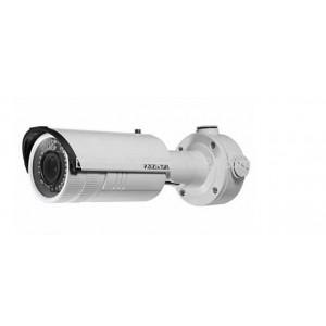 Hikvision 4MP Vari Focal IR Bullet Camera IP Security IP camera Audio WDR