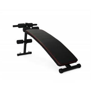 Fine Health - Adjustable Folding Sit Up Bench
