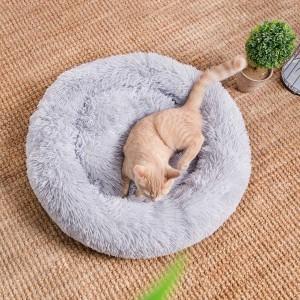 Plush Pet Beds 70cm - Grey