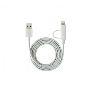 Ultra Link Apple Dual Smart Sync & Charge Cable - 1.2m