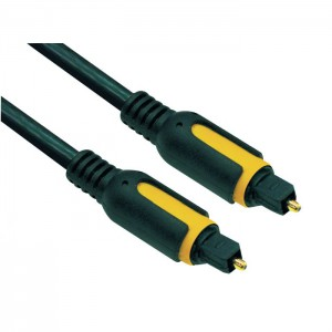 Ultra Link Optical Cable - 1.5m