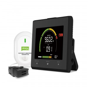 Efergy Emax 7.9″ Colour Energy Monitor Kit - Electricity Energy Power Wattage Monitor Watt Meter