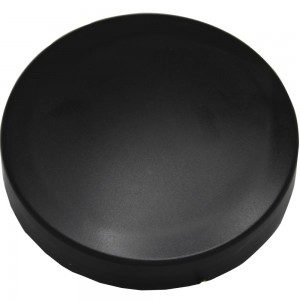 Milex Nutri 1200-Seal Cover Lid