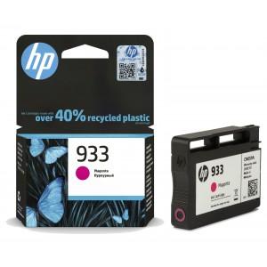 HP 933 Magenta Original Ink Cartridge for 6100/7100/7510/7600/6600 Series