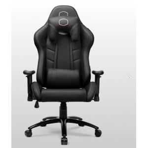 Cooler Master Caliber R2 Gaming Chair - Black