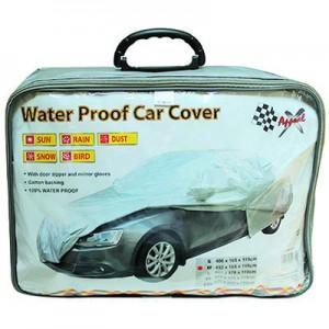 CAR COVER - WATERPROOF: X-LARGE