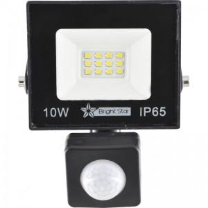 10 Watt LED Floodlight with Sensor 6000K 500 Lumins 30s Timer