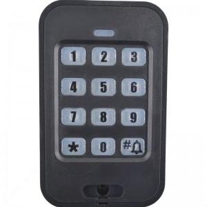 Sherlo Wireless 403/433Mhz 9 Channel 1000 User IP55 Keypad