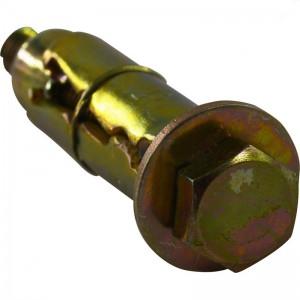 Rawl Bolt - 10 x 75mm / each