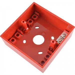 Call Point - Red Back Box Only DMN787