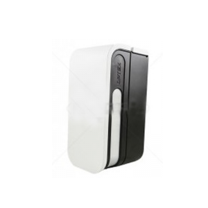 PIR Optex BXS Shield Wireless Outdoor Anti-Masking Excl Tx and Battery