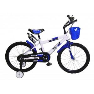 Jeronimo Rambler 12 Royal Blue Bicycle