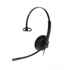 Yealink YHS34 Lite Mono Wired Call Centre Headset