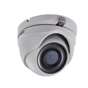 Hikvision 2 MP Ultra Low Light Fixed Turret Camera