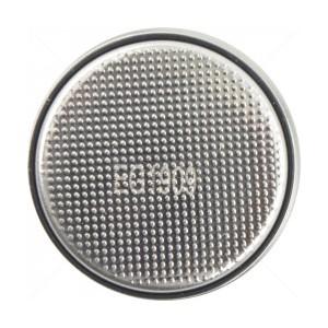 3V Lithium Battery - CR2450