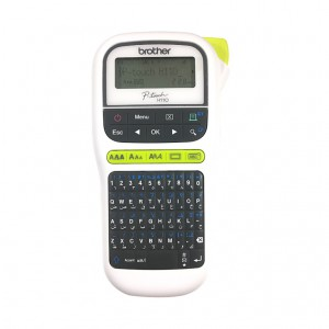 Brother P-Touch H110 Label Printer - Grey