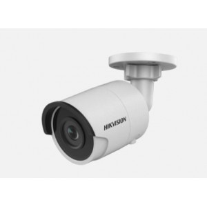 Hikvision 2 MP Powered-by-DarkFighter Fixed Mini Bullet Network Camera