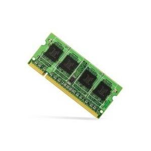 1GB PC333 200 Pin NB DDR Module (RAM)