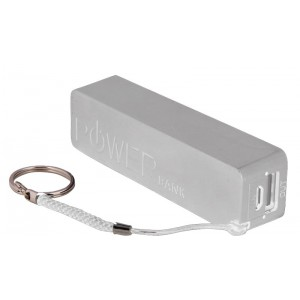 2600mAh Power Bank USB Charger (Silver housing)