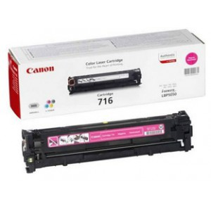 Canon 716 Magenta Cartridge with yield of 1500 pages
