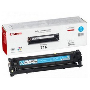 Canon 716 Cyan Cartridge with yield of 1500 pages